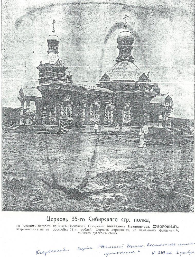 http://beregrus.ru/wp-content/uploads/2017/11/198272_b.jpg